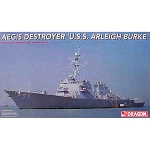 ミリタリー, 駆逐艦 1700 DDG-51DR7029