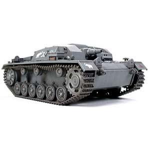 ミリタリー, 戦車 148 IIIB32507