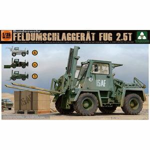 1/35 ドイツ連邦 軍用重フォークリフト FUG 2.5t【TKO2021】 タコム