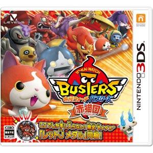 【封入特典付】【3DS】妖怪ウォッチバスターズ 赤猫団 レベルファイブ [CTR-P-BYAJ]