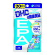 DHC EPA20日分 60粒 【税込】 ディーエイチシー EPA20ニチ [EPA20ニチ]【返品種別B】【RCP】【ni】
