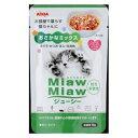 Joshin web 家電とPCの大型専門店で買える「MiawMiawジューシー おさかなミックス 70g アイシア ミヤウミヤウジユ-シ-オサカナ70G」の画像です。価格は63円になります。