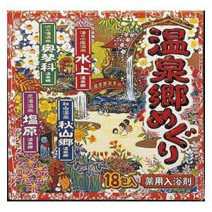 Деревенский тур по горячим источникам 18 Фармацевтических препаратов Onsen Kiyo Meguri 18 Ho