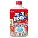洗たく槽カビキラー(塩素系) 550g ジョンソン カビキラ-センタクソウCエキ