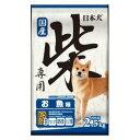 日本犬柴専用 お魚味 2.5kg イースター ニホンケンシバオサカナ2...