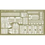 1/700 エッチングパーツ WWII 日本海軍 空母用2【PE57】 ピットロード [PIT PE57 ニホンカイグン クウボ2]【返品種別B】
