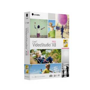 VideoStudio Pro X8通常版
