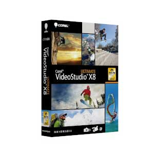 動画編集ソフト「VideoStudio Pro X8」