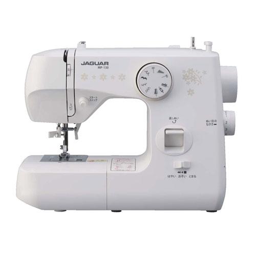MP-130 [含稅] 捷豹電動縫紉機白色捷豹 [MP130] [返回類型 A]  [RCP]