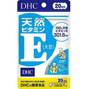 DHC 天然ビタミンE 大豆 20日 20粒