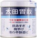 【第2類医薬品】太田胃散 140g 太田胃散 オオタイサン1...