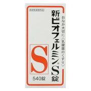 ビオフェルミン 武田薬品工業 シンビオフエルミン