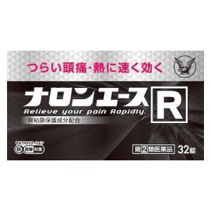 【第(2)類医薬品】ナロンエースR 32錠 大正製薬 ナロンエ-スR 32T [ナロンエスR32T]【返品種別B】◆セルフメディケーション税制対象商品
