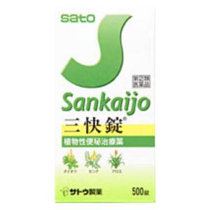 佐藤製薬 指定第2類医薬品 三快錠 500錠