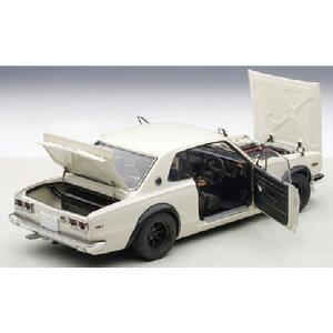 1/18 日産 スカイライン GT-R(KPGC10)チューンド・バージョン(ホワイト)【77442】 オートアート [Aa 77442 スカイライン GT-R KPGC10 ホワイト]【返品種別B】【送料無料】