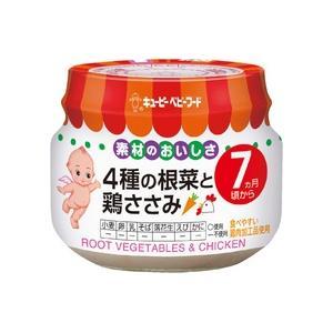 キユーピー『4種の根菜と鶏ささみ(M-74)』