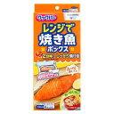 クックパー レンジで焼き魚ボックス1切れ用4ボックス 旭化成ホームプロダクツ クツクパ-レンジデヤキ