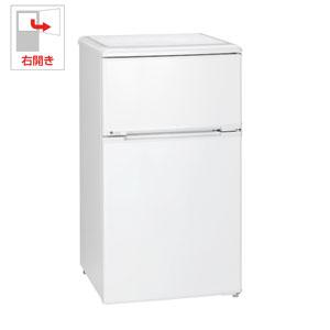 UR-D90H-W【税込】 ユーイング 88L 2ドア冷蔵庫(直冷式)ホワイト【右開き】 UI…