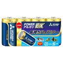 LR20EXD/4S 三菱 アルカリ乾電池単1形 4本パック...