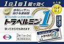 【第2類医薬品】トラベルミン1 (3錠) エーザイ トラベル...