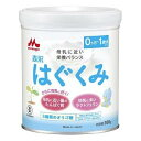 森永ドライミルクはぐくみ小缶300g (新生児から) 森永乳業 シンハグクミ300G [シンハグクミ300G]【返品種別B】