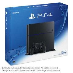 PlayStation 4 本体(ジェット・ブラック)プレイステーション4 通常版 【お一人様…