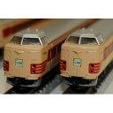[鉄道模型]トミックス (Nゲージ) 92895 国鉄 381 0系特急電車 7両基本セット - Joshin web 家電とPCの大型専門店