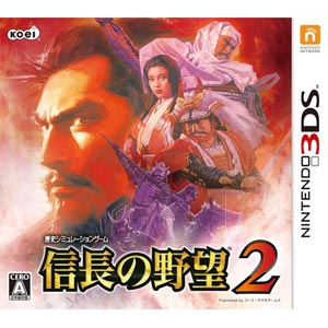【3DS】信長の野望2(通常版) コーエーテクモゲームス [CTR-P-BNYJ]【返品種別B】