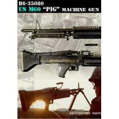 1/35 M60機関銃セット(3丁セット)【B6-35080】 【税込】 Bravo 6 [B…