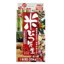 お米の虫よけ 米びつ先生 1年用(35kgまで) アラミック