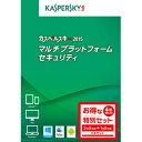 カスペルスキー 2015 マルチプラットフォーム セキュリティ 4年使えてお得な特別セット【5…