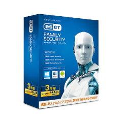 セキュリティ対策ソフトESET