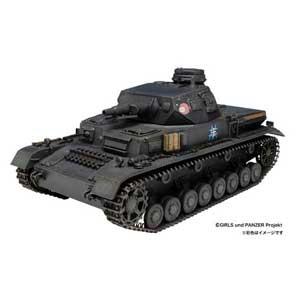 1/35 ガールズ&パンツァー IV号戦車D型 あんこうチーム 模型戦車道、はじめます!【GP…