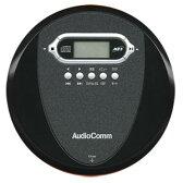 CDP-3878Z【税込】 オーム MP3対応 ポ−タブルCDプレーヤー(ブラック) AudioComm OHM [CDP3878Z073878]【返品種別A】【送料無料】【RCP】