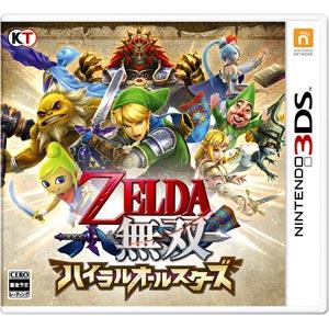 【封入特典付】【3DS】ゼルダ無双 ハイラルオールスターズ(通常版) 【税込】 コーエーテクモ…