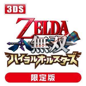 【封入特典付】【3DS】ゼルダ無双 ハイラルオールスターズ プレミアムBOX 【税込】 コーエ…