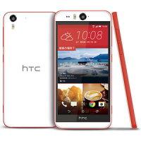 DESIRE-EYE-RD SET【税込】 HTC SIMフリースマートフォン Desire EYE(スカーレット)純正ケース付属モデル