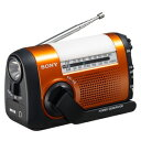 ICF-B09 D ソニー 手回し充電ワイドFMラジオ(オレンジ) SONY [ICFB09DC]【返品種別A】【送料無料】