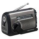 ICF-B99 S ソニー 太陽光充電対応 手回し充電ワイドFMラジオ
