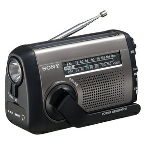 ICF-B99 S ソニー 太陽光充電対応 手回し充電ワイドFMラジオ SONY [ICFB99SC]【返品種別A...