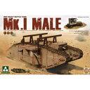 1/35 WWI 重戦車 マーク I メール w/スポンソン用クレーンとフラットトレーラー【TKO2031】 タコム