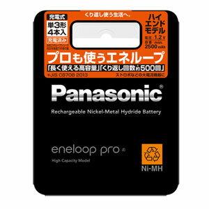 BK-3HCD/4【税込】 パナソニック ニッケル水素電池 単3形(4本入) Panasoni…