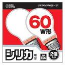 LW100V57W55/2P061762 オーム シリカ電球