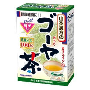 ゴーヤ茶100% ティーバッグ 3g×16包 山本漢方製薬 ヤ)ゴ-ヤチヤ16H