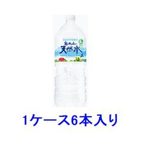 サントリー 天然水 奥大山 2L×6本 ×2箱