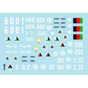 1/35 アフガニスタンのAFV 北部同盟/タリバン/アフガン国民陸軍 ZSU-23-4BRDM-2 BRDM-2 SaggerMAZ 537BTR-70 デカールセット【SD35-859】 STAR DECALS [MS SD35-859 アフガニスタンノAFV デカール]【返品種別B】