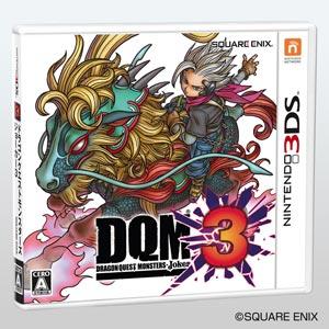 【3DS】ドラゴンクエストモンスターズ ジョーカー3 【税込】 スクウェア・エニックス [CT…
