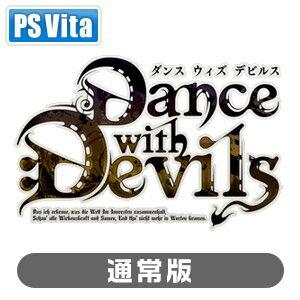【PS Vita】Dance with Devils(通常版) 【税込】 Rejet [VLJ…
