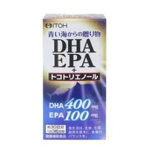 DHA EPA+トコトリエノール 90粒 井藤漢方製薬 DHA EPAトコトリエノ-ル90T