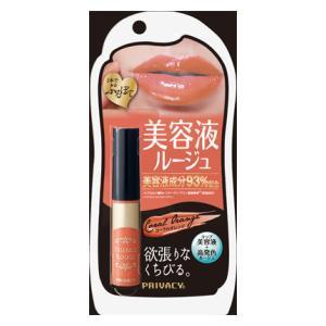 エッセンスルージュ03(コーラルオレンジ)5g 黒龍堂 PV Eル-ジユ03 CO